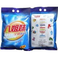 Wholesale good quality 1kg oem washing powder/10kg oem washing powder to middle east market from china suppliers