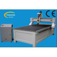 Wholesale High speed CNC carving machine from china suppliers