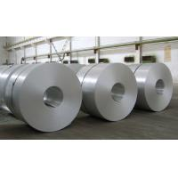 Wholesale Aluminum Coil for Composite Panel and Back Base 8011-H14 Thickness 0.1-0.5mm from china suppliers