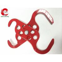 Wholesale ZC-K62  Double-End Steel HASP, steel safety lockout from china suppliers
