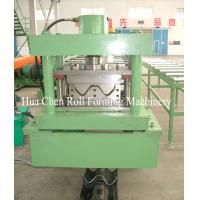 Buy cheap High Speed Sheet Metal Forming Equipment For Highway Guardrail Life Time Warranty from wholesalers