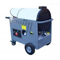 Wholesale GML series 80-120 degree hot water High Pressure Washer, mobile - three - phase - diesel heating type from china suppliers