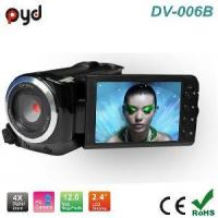 Wholesale 2.4inch Digital Video Camera with 270 Degree Ration and 12MP from china suppliers