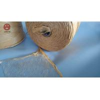 Buy cheap 2.5mm - 3.5mm Diameter Banana Twine Polypropylene String Paper Cone Packing from wholesalers