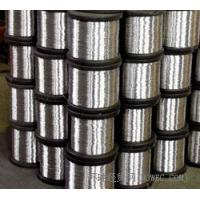 Wholesale 0.127mm hard aluminum alloy wire for screening purpose / Light-body vehicle cable from china suppliers