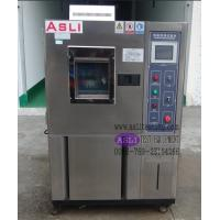 Buy cheap High And Low Temperature Cycling Test Chamber from wholesalers