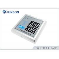Wholesale Wiegand RFID Access Control System Stand Alone with Magnetic Lock from china suppliers
