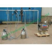 Wholesale Farm Equipment Cow Milker Machine with Horizontal Vacuum Buffer Tank from china suppliers