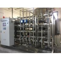 Wholesale Double Stages Reverse Osmosis Treatment Plant Plc Control For Pharmaceutical from china suppliers