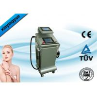 Wholesale Vertical 4000W E Light IPL Skin Rejuvenation Machine With 532nm 1064nm from china suppliers