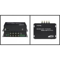 Wholesale Single Mode Fiber TVI Converter Video / Data Transmitter And Receiver FC Connector from china suppliers