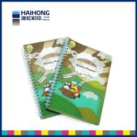 Wholesale Full color Double spiral bound notebook printing / wood free paper 120 pages from china suppliers
