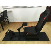 Wholesale Racing Game Seat Simulator Cockpit Racing Play Station for Video games -JBR1012B from china suppliers