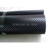 Wholesale Anti - Skid -10 - 80℃ Natural Rubber Pattern Conveyor Belt For Mining Industry from china suppliers