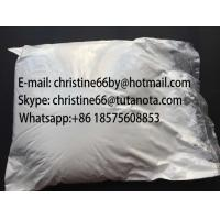 Quality Pharmaceutical Injectable High Purity Good Service CAS No. 1045-69-8 Testosterone Acetate Steroids powder christine for sale
