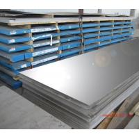 Wholesale Anti High Temperature ASTM A36 Steel Plate Durable Coated With Hot Rolled / Cold Rolled from china suppliers