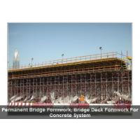 Buy cheap Permanent Bridge Formwork, Bridge Deck Formwork For Concrete System from wholesalers