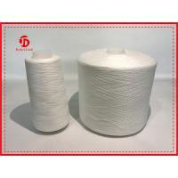 Wholesale 50/2 50/3 Ring Spun Polyester Yarn with Paper / Plastic Cone , Raw White color from china suppliers