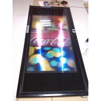 Wholesale High Speed 46 Inch Transparent LCD Display Advertising High-speed response from china suppliers