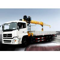 Buy cheap Efficient 12 Ton XCMG Straight Arm Hydraulic Truck Crane Commercial from wholesalers