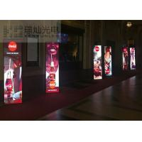 Wholesale High Stability P2 Ultra Slim Indoor LED Displays 1200nit HDMI Energy Saving from china suppliers