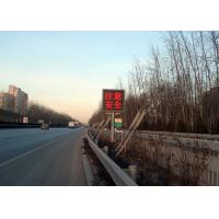 Wholesale Single Pillar Road Side LED Road Sign For Road Traffic Message Display 200*200 from china suppliers