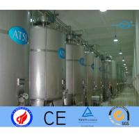 Wholesale Food Grade  Horizontal Storage Tanks Milk Storage Tanks  Quick Open from china suppliers