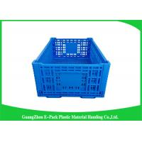 Buy cheap Large Folding Plastic Crates / Collapsible Plastic Storage Bins from wholesalers