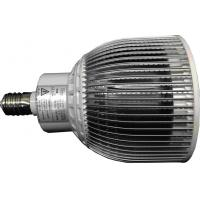 Wholesale High power 75W Par LED light Bulbs 8000Lm High Lumen high PF IP20 Indoor Lighting from china suppliers