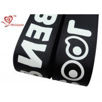 Buy cheap Fashionable black 2 inch personalised grosgrain ribbon Custom logo Accepted from wholesalers