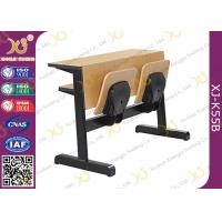 Wholesale Custom Size Plywood College Classroom Furniture Desk And Chair Seat Folded from china suppliers