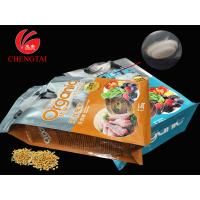 Wholesale 1kg , 1.5kg , 2kg , 3kg Dog Food Packaging Pet Plastic Zipper Pouches with Valve from china suppliers