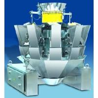 Wholesale Multihead Combination Weigher - JY-2000B from china suppliers
