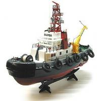 Wholesale Ship Model - R/C Boats (R/C Vessel) (RZH30532) from china suppliers