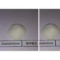 Wholesale 99% Purity Cutting Cycle Steroids Oxandrolone Anavar For Weight Loss 53-39-4 from china suppliers