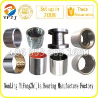 Wholesale slide bearing from factoy steel sleeve /  stailess steel / steel bushing from china suppliers