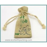 Wholesale small linen gift bag, small jute gift pouch, linen drawstring bag from china suppliers