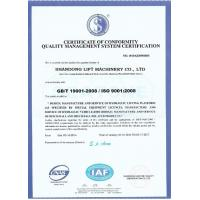 Shandong Lift Machinery Co.,Ltd Certifications