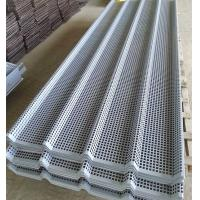 Wholesale perforated corrugated metal panels galvanized perforated metal sheets from china suppliers