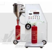 Wholesale Automatic Fire Extinguisher Powder Filling Machine GTM 8-2 from china suppliers