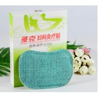Wholesale TDP Element Menstrual Cramp Relief Patch Heating Pad For Period Back Pain from china suppliers