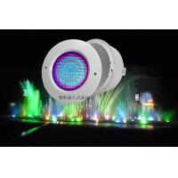 Wholesale High quality Submersible Colorful Swimming Pool Lights LED Swimming Pool Light from china suppliers
