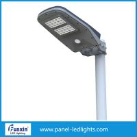 Wholesale High Power 7W Integrated Solar Led Street Light with 10000mah 3.7v Li-ion battery from china suppliers