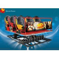 Wholesale 5d cinema electronic system with special effects and motion chair from china suppliers