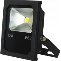 Wholesale High Efficiency Ip67 Warm White Led Flood Lamps Outdoor With Cob Chip from china suppliers
