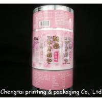 Wholesale Auto Roll Stock Packing / Snack Packaging Bags Custom Logo Heat - Sealability from china suppliers