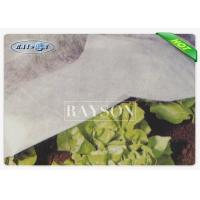 Wholesale 22GSM Frost Protection Cover For Garden Flower , Agricultural Fleece from china suppliers