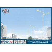 Wholesale ODM Hot Dip Galvanization Street Light Poles , Commercial Light Poles from china suppliers
