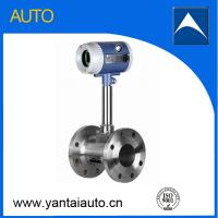 Wholesale 4-20mA RS485 Digital Vortex Flow Meter for Oil With Low Price Made In China from china suppliers