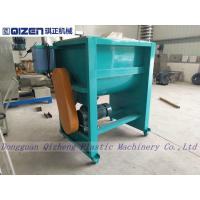 Wholesale Single Shaft Paddle Mixer Powder Plastic Mixer Machine For Food Industry from china suppliers